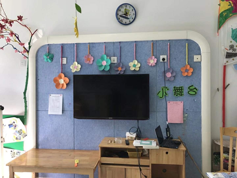 幼儿园墙面装饰毛毡